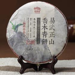 Yi Wu Zheng Shan Qiao Mu Qing Bing
