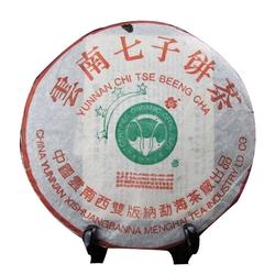 Si Xing Ban Zhang