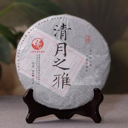 Qing Yue Zhi Ya