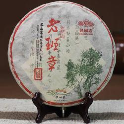Lao Ban Zhang Gu Shu Cha