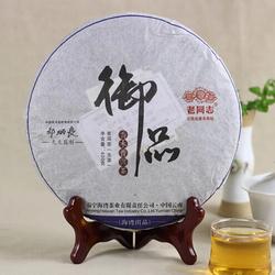 Yu Pin Qiao Mu