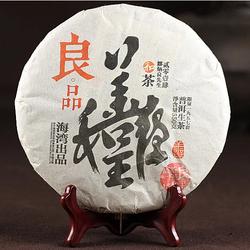 Liang Pin