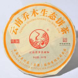 Yun Nan Qiao Mu Sheng Tai Bing Cha