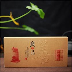 Liang Shan Pin