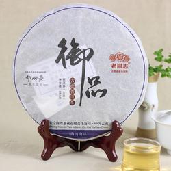 Yu Pin Gu Shu