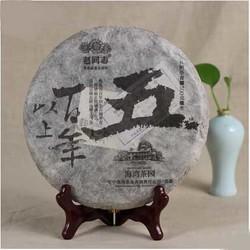 Wu Bai Nian Yi Shang