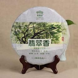 Fei Cui Xiang