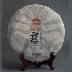 Ba Wang Zhi Zun