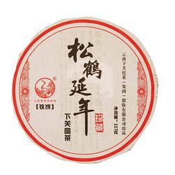 Song He Yan Nian ( Tie Bing )