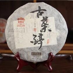 Gu Ye Chun
