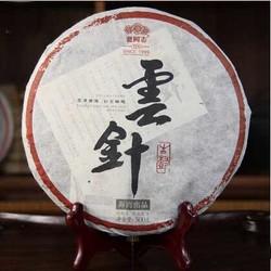 Yun Zhen