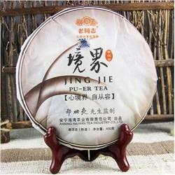 Jing Jie