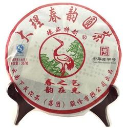 Da Li Chun Yun Yuan Cha