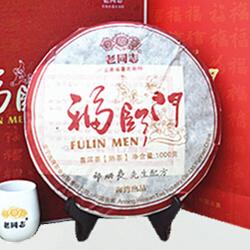 Fu Lin Men
