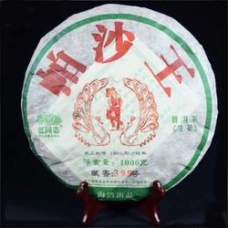 Pa Sha Wang