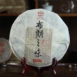 Bu Lang Zhi Wei