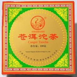 Cang Er Tuo Cha