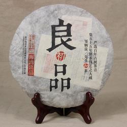 Liang Chu Pin