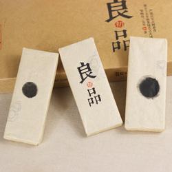 Liang Chu Pin Zhuan Cha