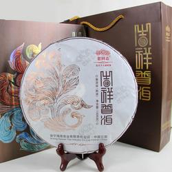 Ji Xiang Pu Er