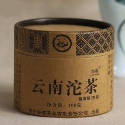 Jia Jia Tuo Cha