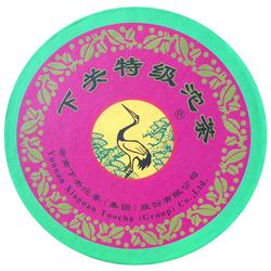 Te Ji Tuo Cha   Hong He