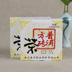 Pu Er Fang Zhuan