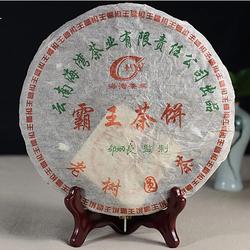 Ba Wang Cha Bing