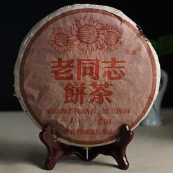 Cai Ban Bing Cha