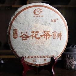 Gu Hua Cha Bing