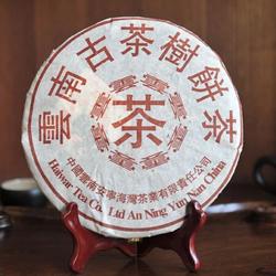Yun Nan Gu Cha Shu Bing