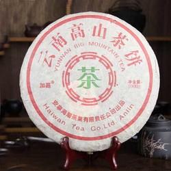 Gao Shan Cha Bing
