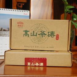 Gao Shan Cha Zhuan
