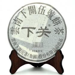 Wu Hao Bing Cha