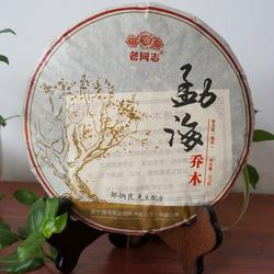 Meng Hai Qiao Mu