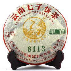 8113 Zao Chun