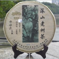 Shen Shan Lao Shu Cha