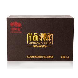 Shang Pin Chen Yun