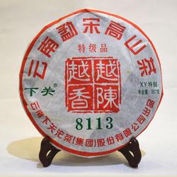 8113 Meng Song Gao Shan Cha