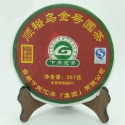 Shun Yu Wu Jin Hao Yuan Cha Tie Bing