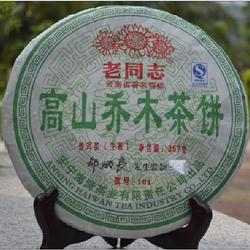 Gao Shan Qiao Mu
