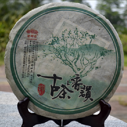 Gu Cha Xiang Yun