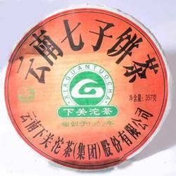 Fei Tai Chang Hui Tie Bing