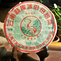 Meng Ku Bing Dao Mu Shu Cha