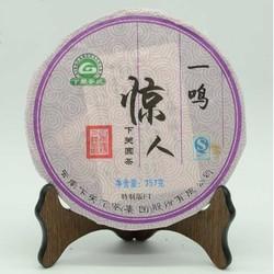 Yi Ming Jing Ren