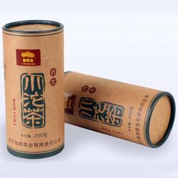 Qiao Mu Xiao Tuo Cha