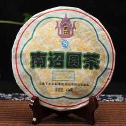 Nan Zhao Yuan Cha