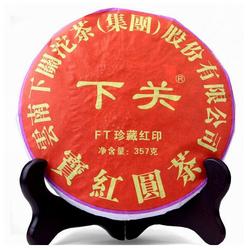 Ft Zhen Cang Hong Yin