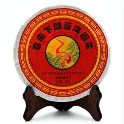 Ft Cang Er Yuan Cha