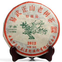 Yi Wu Zheng Shan Lao Shu Cha